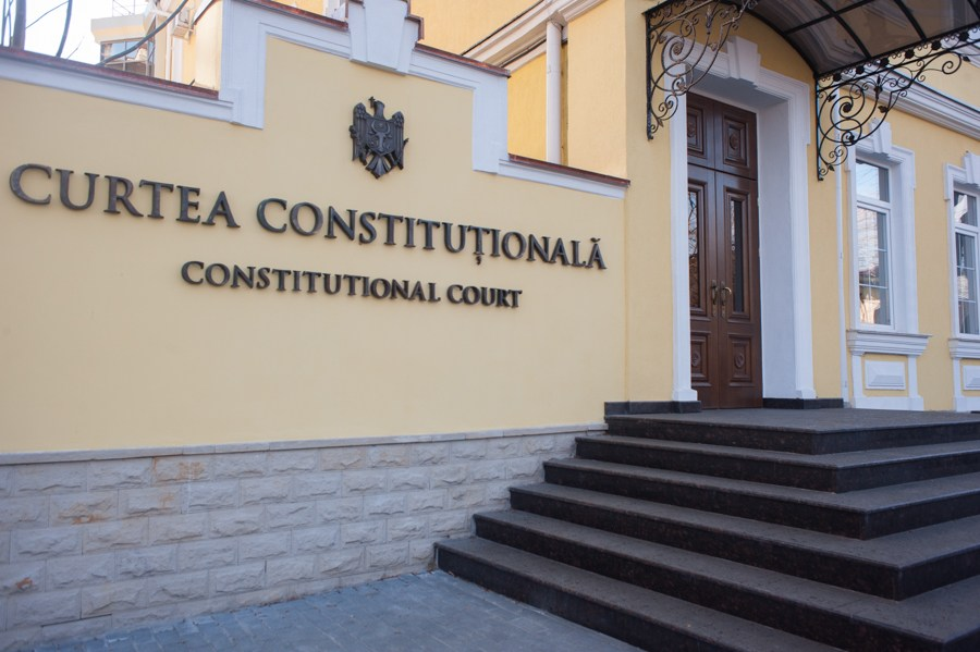 На празднование 25-летия Конституционного суда потратили почти 1 млн леев