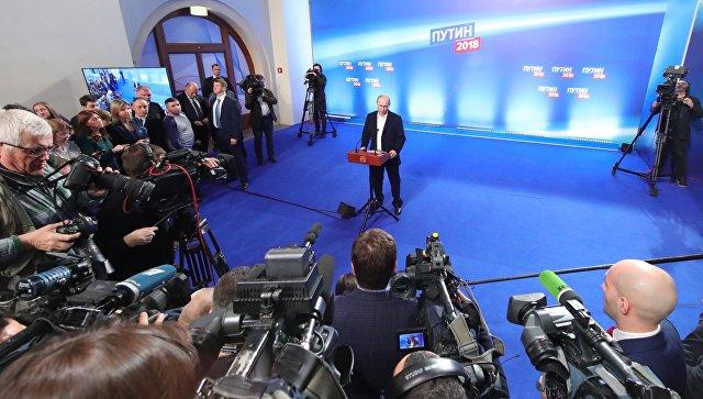 Alegeri în Rusia: Putin a câștigat cu cel mai bun rezultat din istorie