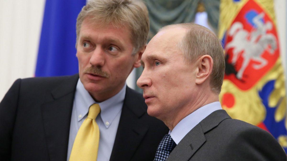Kremlinul respinge apelul la eliberarea marinarilor ucraineni pe care îi deține în captivitate