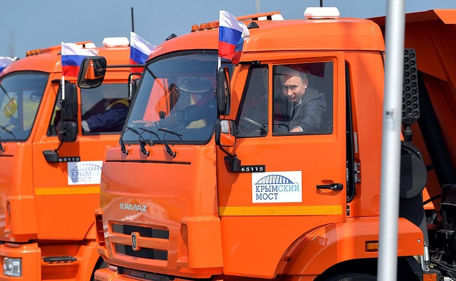 Reacția NATO la inaugurarea Podului Crimeei