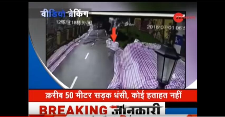 (VIDEO) O porțiune uriașă de drum s-a prăbușit în China