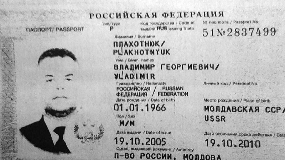 Ce se mai întâmplă cu dosarul lui Plahotniuc din Rusia?