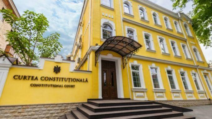 Autoritatea națională care ar putea avea dreptul de a sesiza Curtea Constituțională