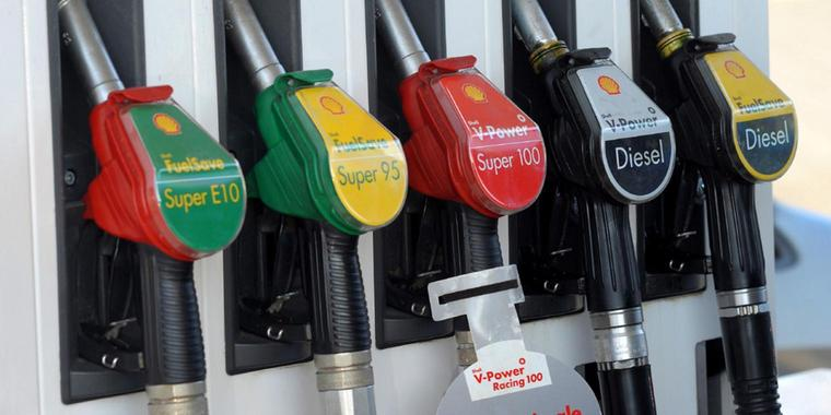 Consiliul Concurenței: Companiile petroliere au majorat prețurile simultan, ceea ce trezește îndoieli că au acționat în mod independent