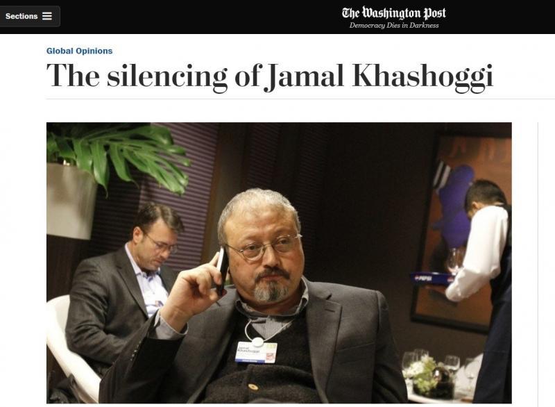 Dispariție misterioasă a unui jurnalist de la Washington Post. Consulatul Arabiei Saudite ar fi implicat