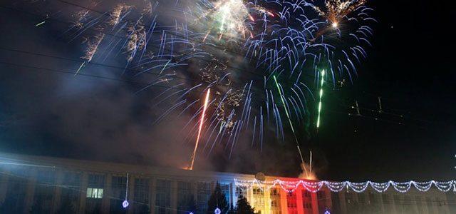 (DOC) De ce nu vom avea focuri de artificii de hramul capitalei