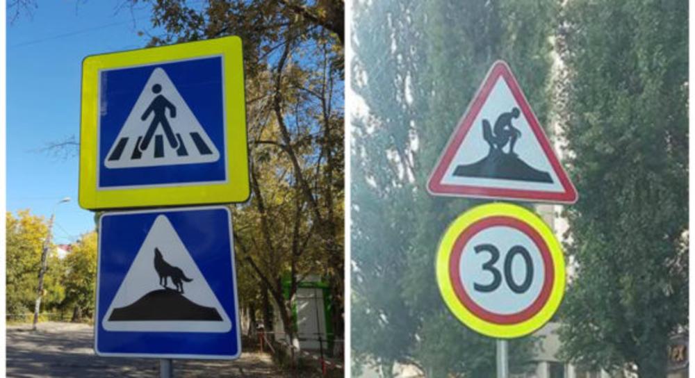 Ce spune Primăria Chișinău despre indicatoarele ciudate apărute în capitală