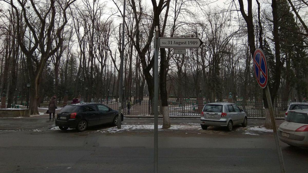 O stradă din centrul Chișinăului, închisă până la sfârșitul anului