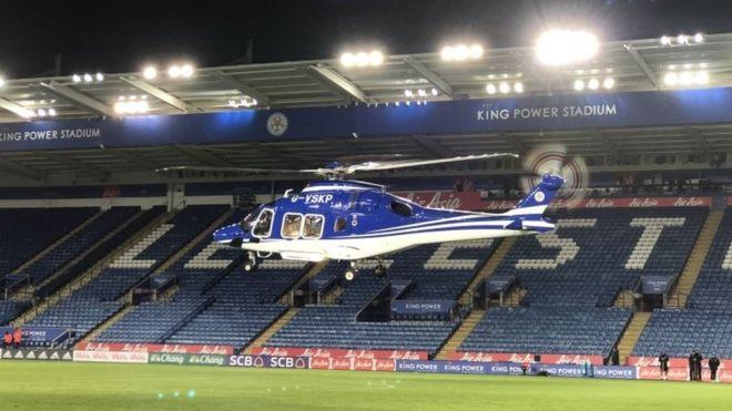 A fost stabilită cauza prăbușirii elicopterului patronului echipei Leicester City