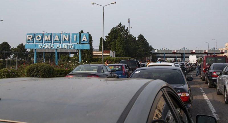 Nu vă porniți spre București. Traseul după Albița este închis