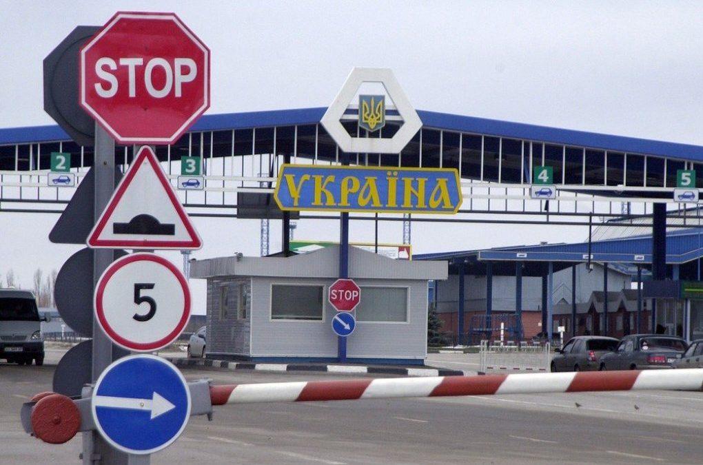 Un post vamal din Ucraina și-a sistat temporar activitatea