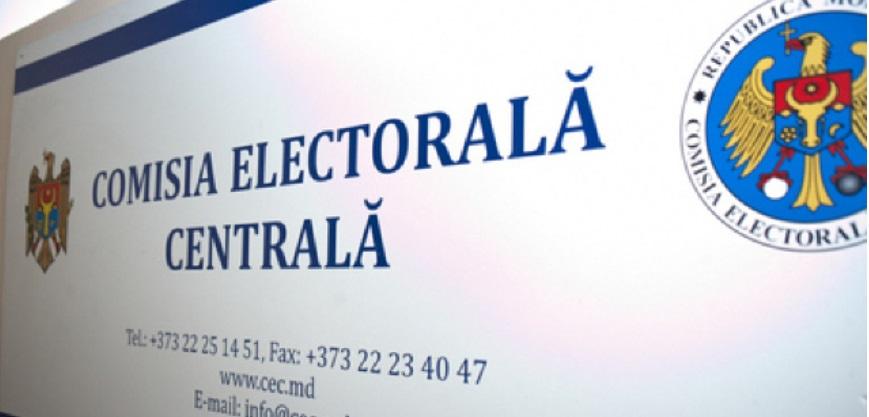 (DOC) Lipsește semnătura Maiei Sandu: CEC a restituit contestația blocului ACUM în care se cerea anularea înregistrării unui candidat PDM
