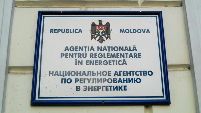 """Reacția ANRE după ce Gazprom a majorat preţul gazelor pentru Moldova: """"Moldovagaz"""" nu a solicitat creșterea tarifelor"""