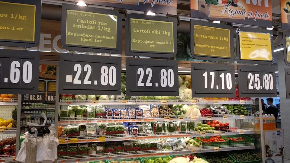 (DOC) Consiliul Concurenței, sesizat de CNPIEC privind prețurile mari la cartofi