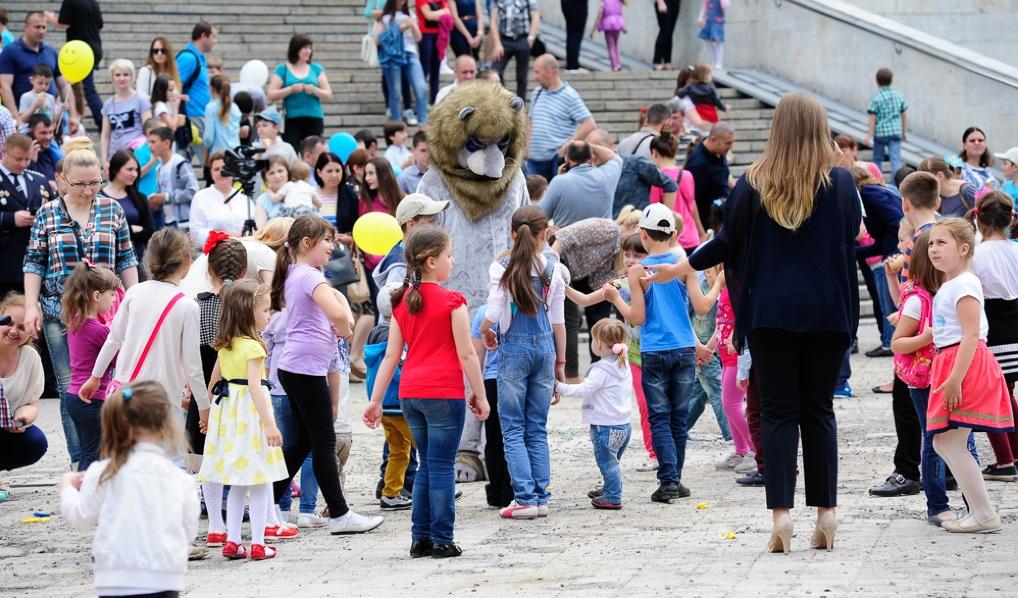 (DOC) Ce program a pregătit Primăria Chișinău de 1 iunie