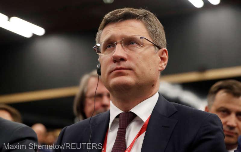 Novak: Prețul barilului de petrol ar putea scădea sub 30 de dolari