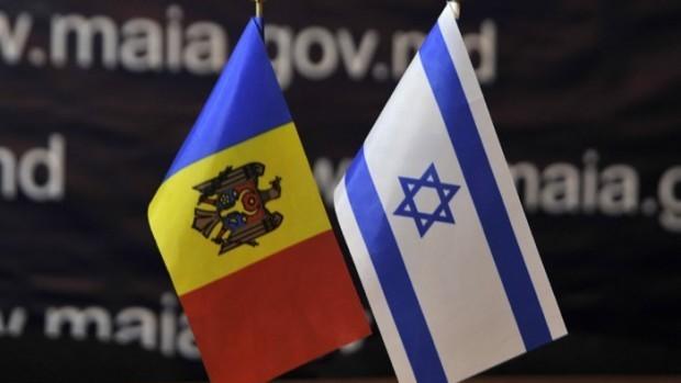 MAE israelian: Este neclar dacă decizia Republicii Moldova de a muta sediul ambasadei la Ierusalim este în vigoare
