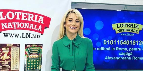 Алайба: Телеканал Плахотнюка получил 7 миллионов от Национальной лотереи