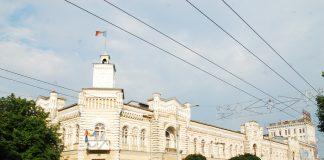 Primăria Chisinau