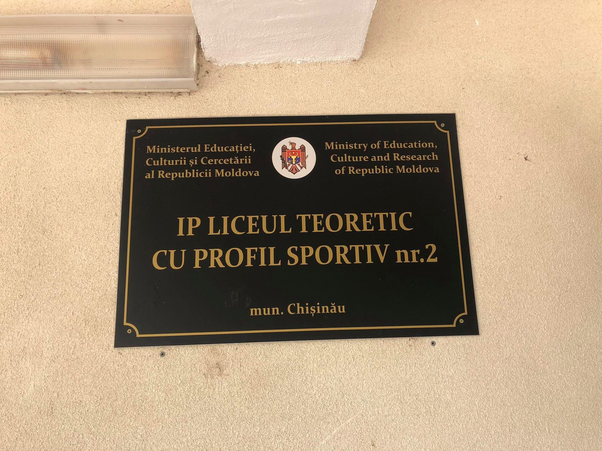FOTO: Vitalina Țaranu. Liceul Teoretic cu profil sportiv nr.2 din Capitală